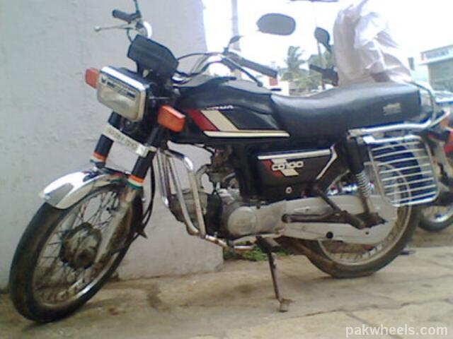 Atlas Honda CD 100 #1