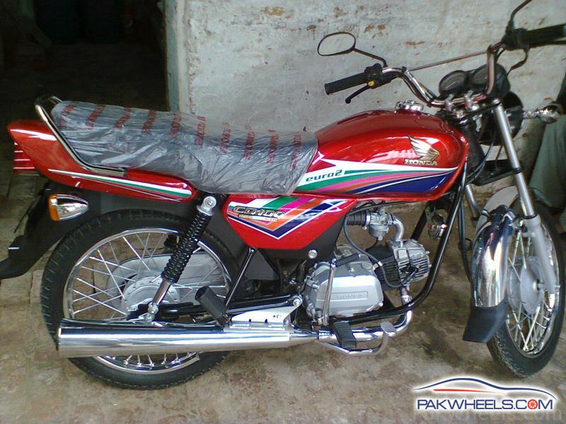Atlas Honda CD 100 #8