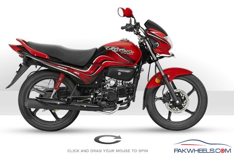Atlas Honda CD 100 #4