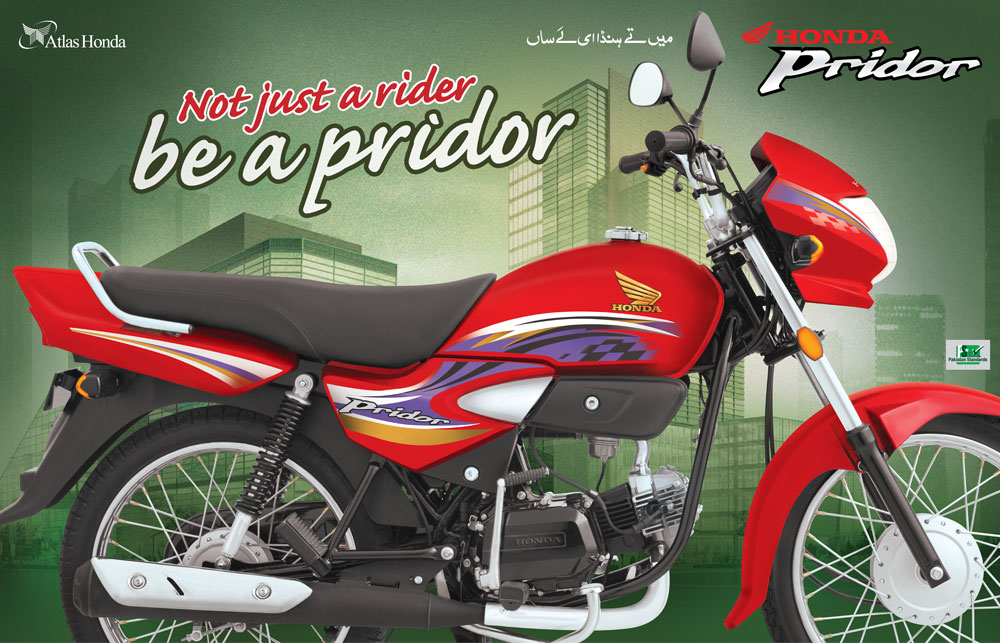 Atlas Honda CD 100 #6