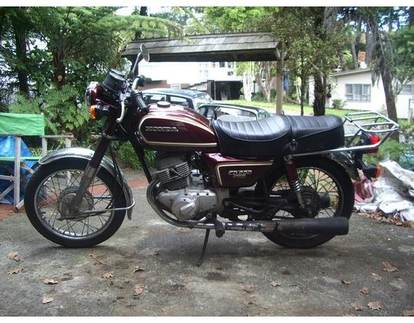 Honda CD200T Benly 1984 #10