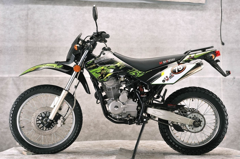 Shineray XY125GY #4