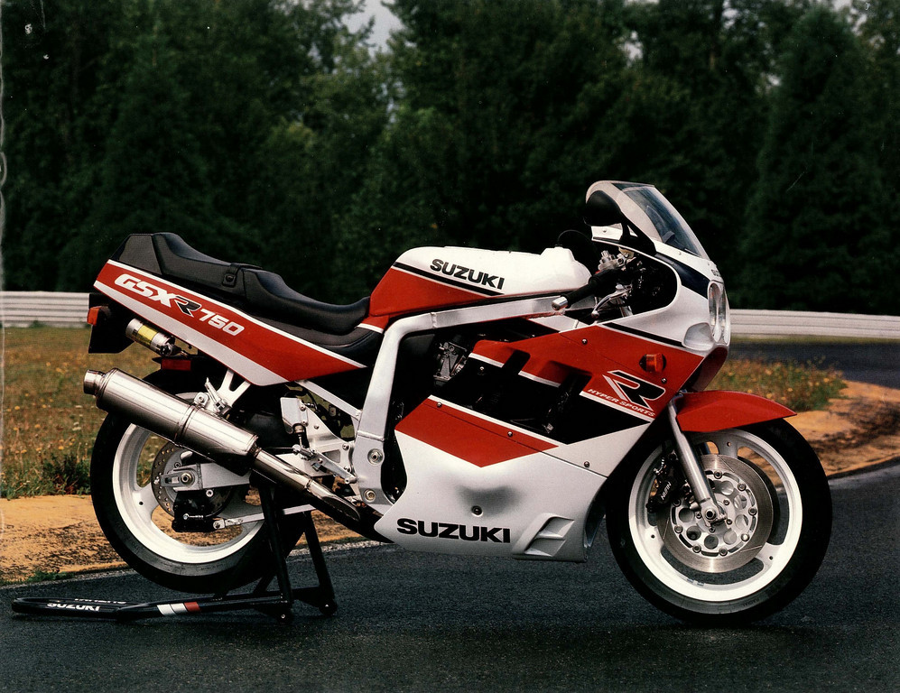 Suzuki GSX 750 F (reduced effect) 1991 #9