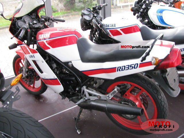 Yamaha RD 350 (reduced effect) 1985 #3