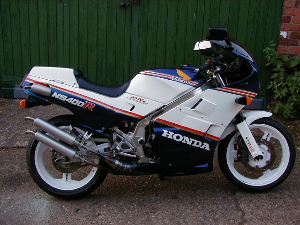 honda nsr 400 for - photo #14