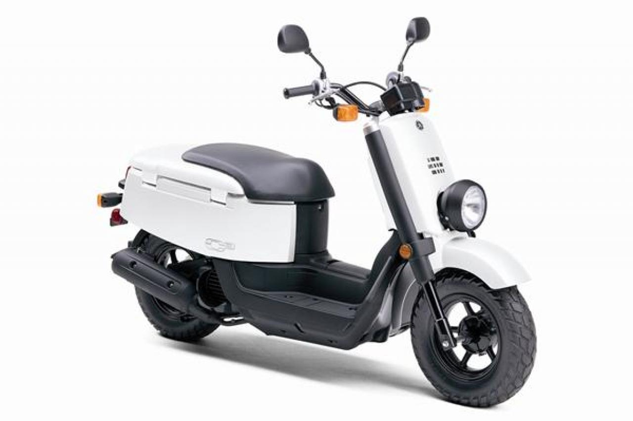 C3 Moped Diagram | Wiring Liry on