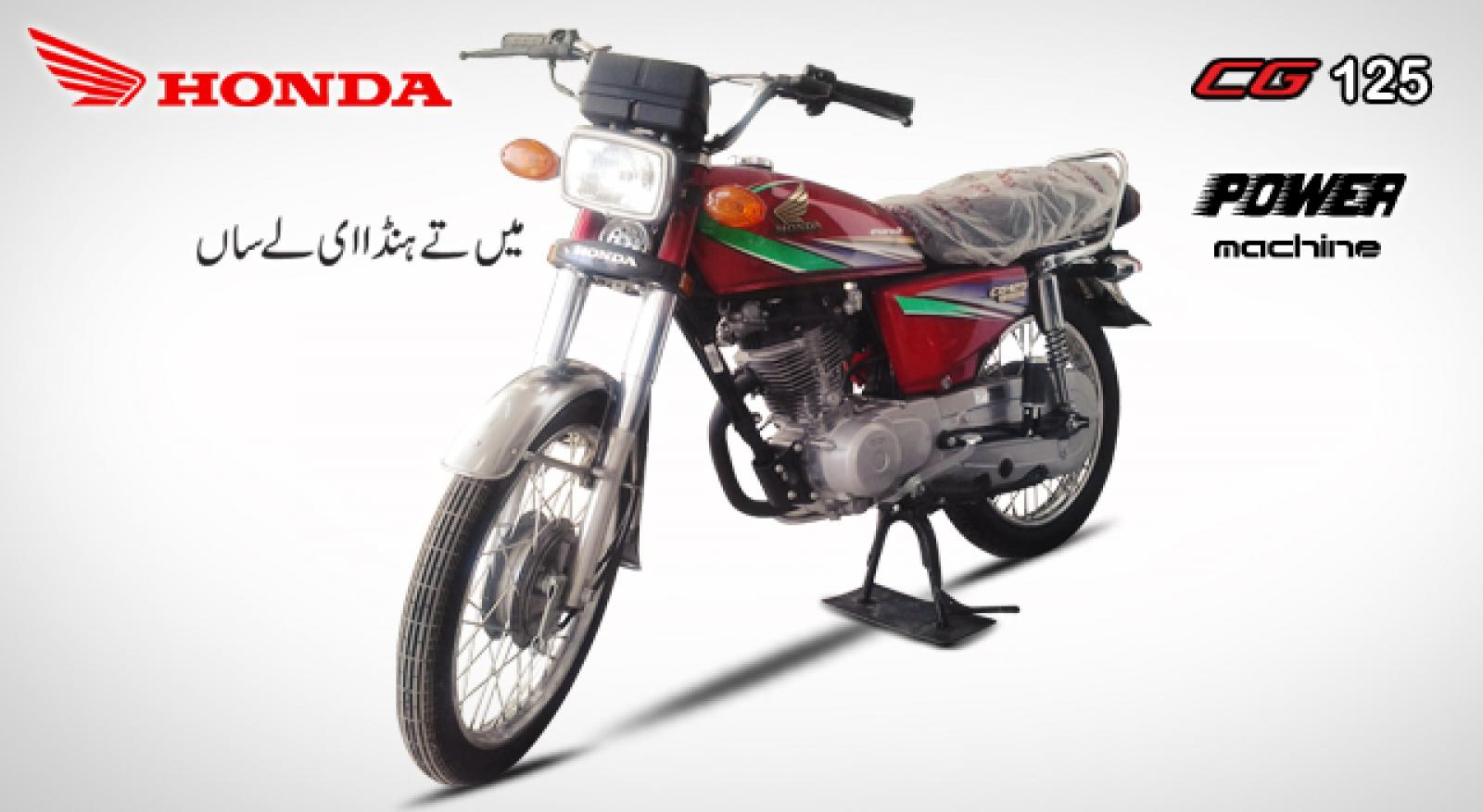 800 1024 1280 1600 origin atlas honda cg 125