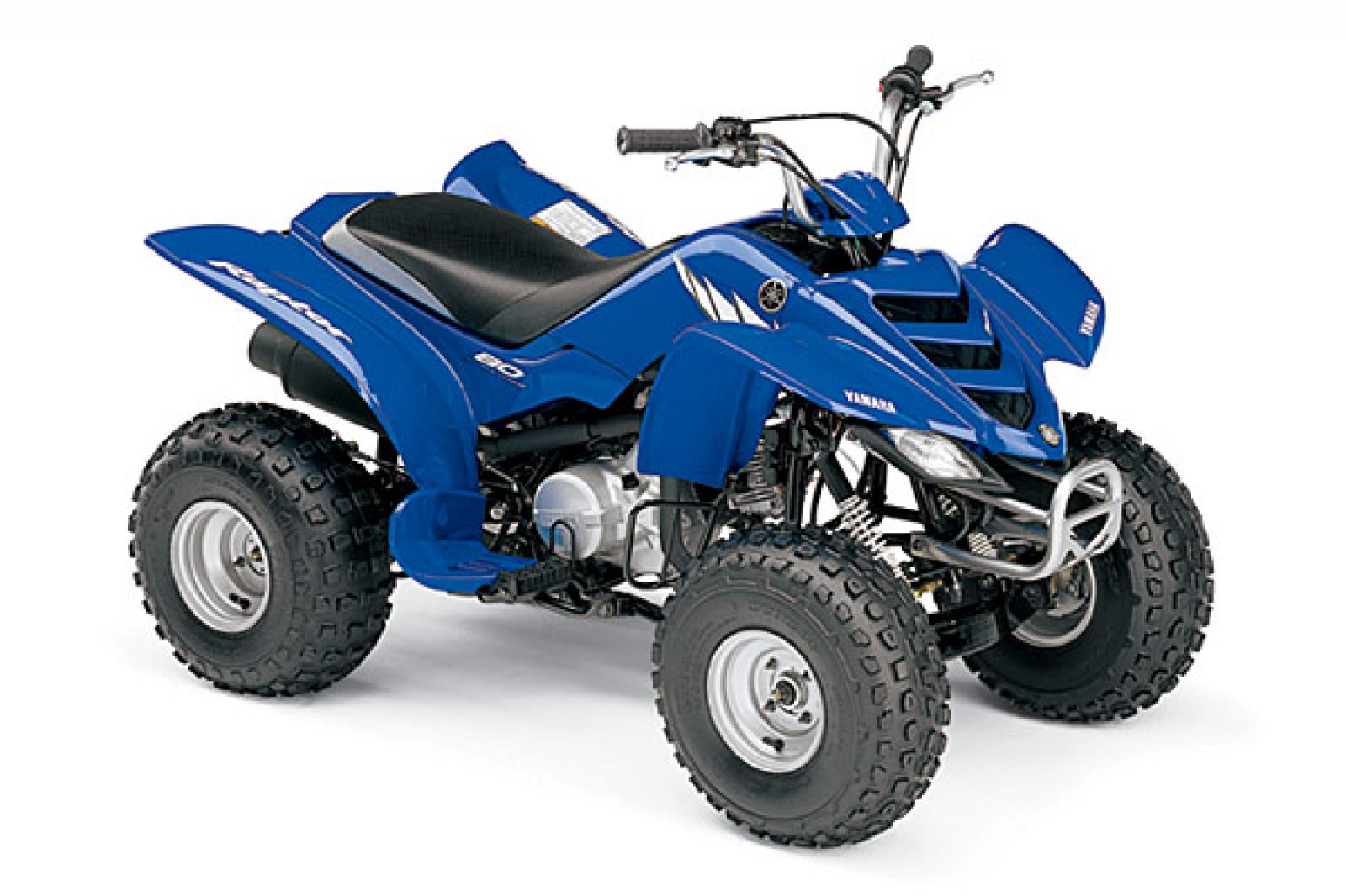 Yamaha Grizzly Dimensions