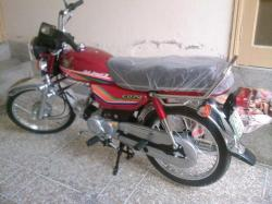 Atlas Honda CD 70 2011