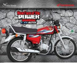 Atlas Honda CG 125: A four-stroke, general purpose bike #8