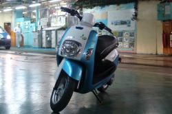 CMC Scooter