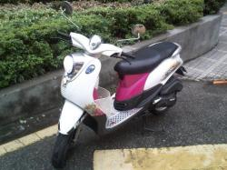 Demak Scooter #5