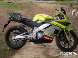 Derbi GPR Racing 50 2007 #5
