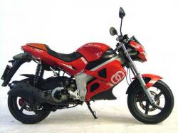 Gilera NGR 250 (reduced effect) #3