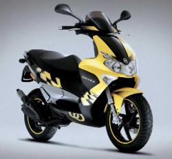 Gilera NGR 250 (reduced effect) #7