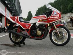 Honda CB1100R (reduced effect) 1981 #4