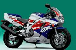 Honda CBR900RR (reduced effect) 1992