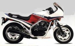 Honda VF1000F (reduced effect) #3