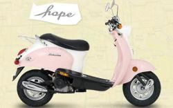 Schwinn Hope 150: a cute pinkie scooter for ladies only