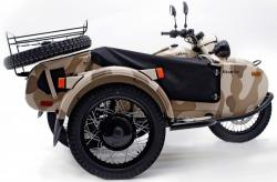 Ural Gear Up 750 2007 #11