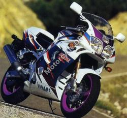 Yamaha FZR 1000 (reduced effect) 1991 #3