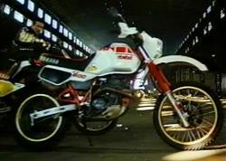 Yamaha XT 600 Tenere (reduced effect) 1986 #11