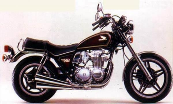 Honda CB650C (reduced effect)