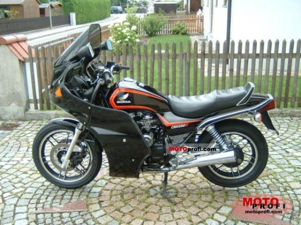 1983 Honda CBX650E (reduced effect)