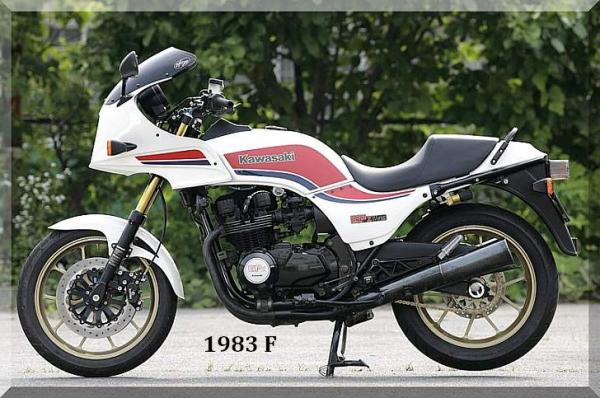 1983 Kawasaki Z1300 (reduced effect)