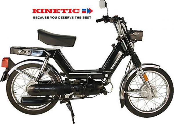 Kinetic Scooter #1