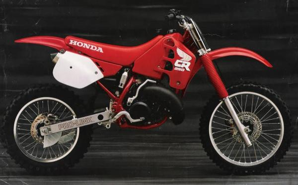 1988 Puch GS 250 HF