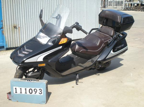 Qlink Commuter 250