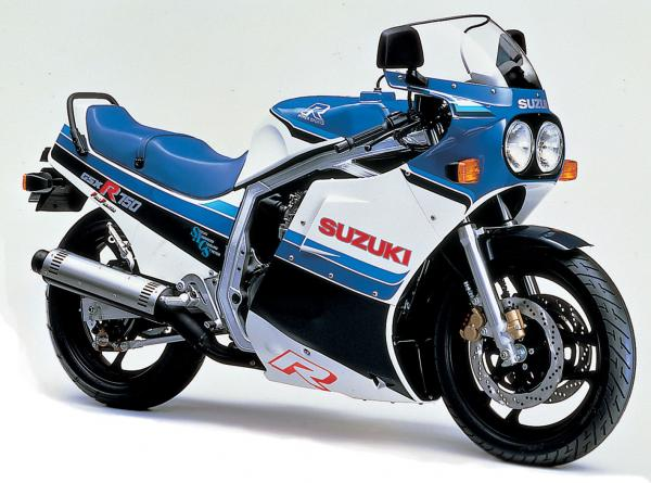 1986 Suzuki GSX 250 Traditional