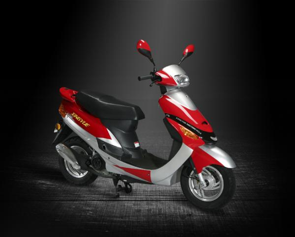 Xingyue Scooter #1