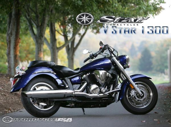 2009 Yamaha V Star 1300 Tourer